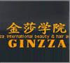 广州金莎职业