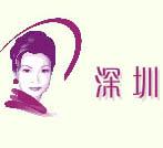 深圳赵老师美容