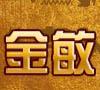 广州金敏国际肚皮舞培训学校