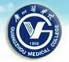 广医卫生保健职业技能培训中心